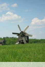 Mill wallpaper for HUAWEI Ascend Y